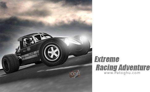 دانلود Extreme Racing Adventure برای اندروید