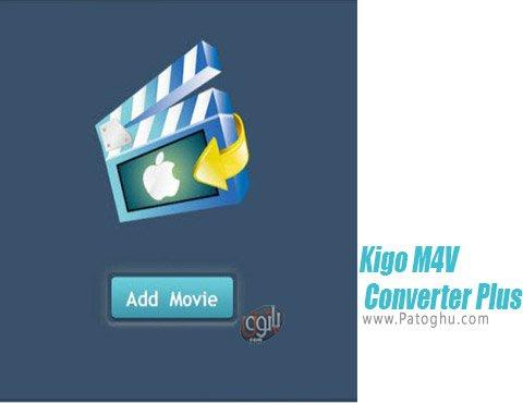 دانلود Kigo M4V Converter Plus برای ویندوز