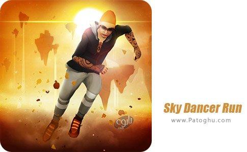 دانلود Sky Dancer Run برای اندروید