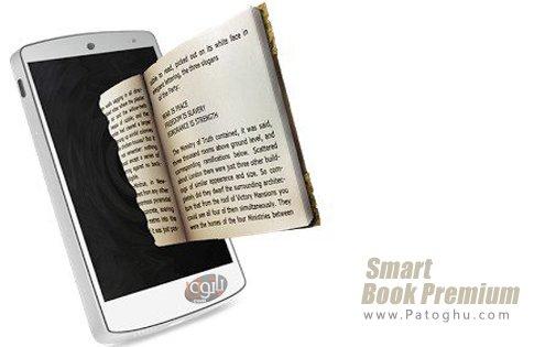 دانلود Smart Book Premium