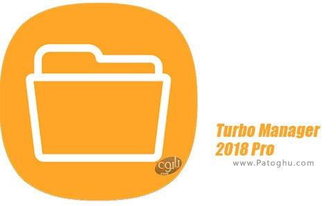 دانلود Turbo Managerبرای اندروید
