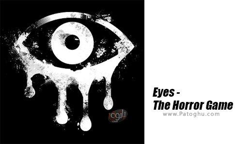 دانلود Eyes - the horror game برای اندروید