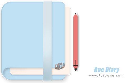 دانلود One Diary