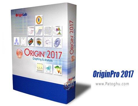 دانلود OriginPro 2017 برای ویندوز