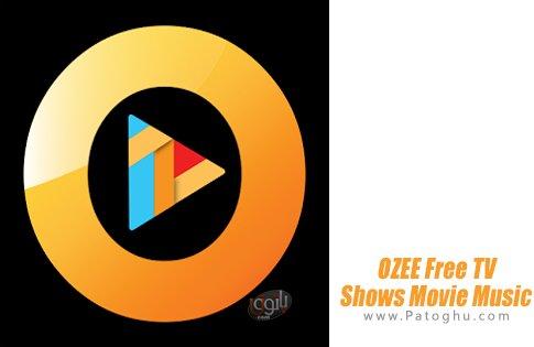 Tv Serial Tu Ashiqui Instrumental Ringtone MP3