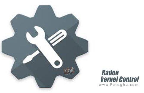 دانلود Radon Kernel Control