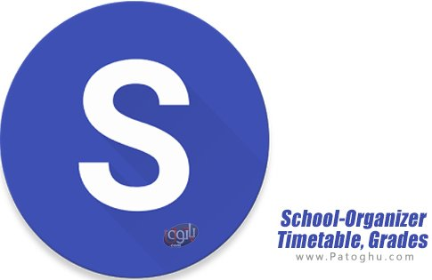 دانلود School-Organizer - Timetable, Tasks and Grades
