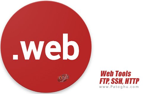 دانلود Web Tools: FTP, SSH, HTTP