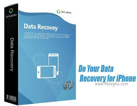 دانلود Do Your Data Recovery for iPhone برای ویندوز