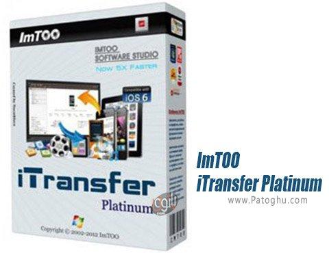 دانلود ImTOO iTransfer Platinum برای ویندوز
