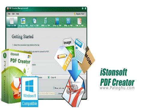 دانلود iStonsoft PDF Creator برای ویندوز