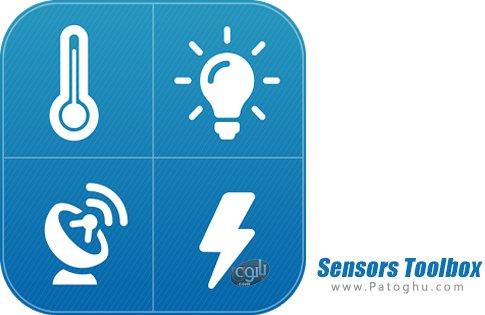 دانلود Sensors Toolbox