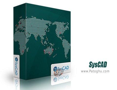 دانلود SysCAD برای ویندوز