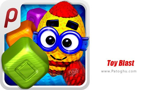 دانلود Toy Blast برای اندروید