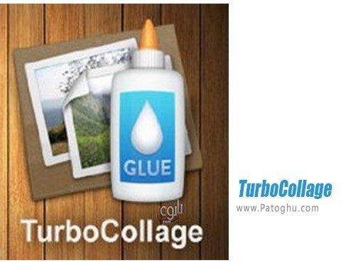 نرم افزار turbocollage