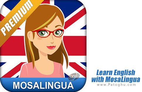 دانلود Learn English with MosaLingua