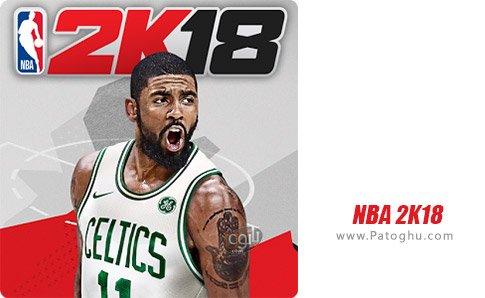 دانلود NBA 2K18 برای اندروید