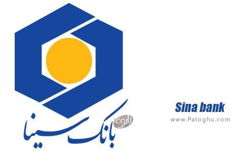 دانلود Sina برای اندروید