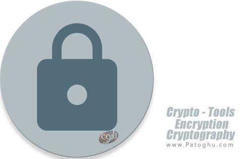 دانلود Crypto - Tools for Encryption & Cryptography