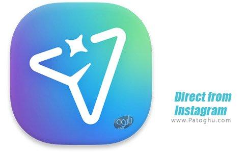 دانلود Direct from Instagram برای اندروید