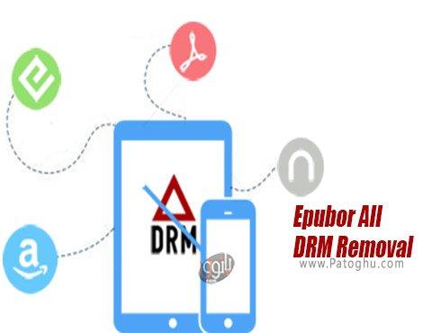 دانلود Epubor All DRM Removal برای ویندوز