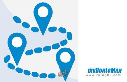 دانلود myRouteMap