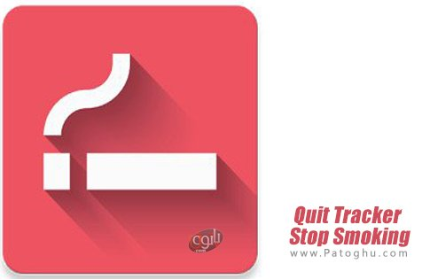 دانلود Quit Tracker: Stop Smoking