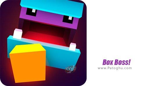 دانلود Box Boss! برای اندروید