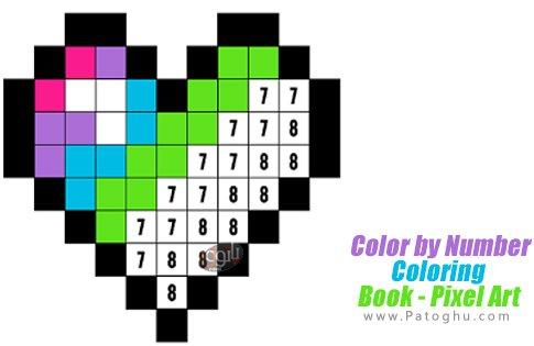 دانلود Color by Number: Coloring Book Free - Pixel Art