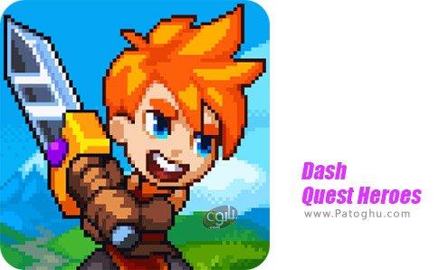 دانلود Dash Quest Heroes برای اندروید