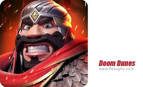 دانلود Doom Dunes برای اندروید