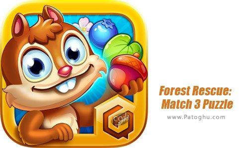 دانلود ForestRescue: Match 3 Puzzle برای اندروید