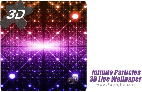 دانلود Infinite Particles 3D Live Wallpaper