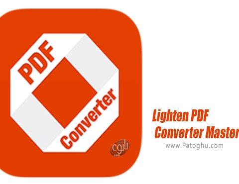 دانلود Lighten PDF Converter Master برای اندروید