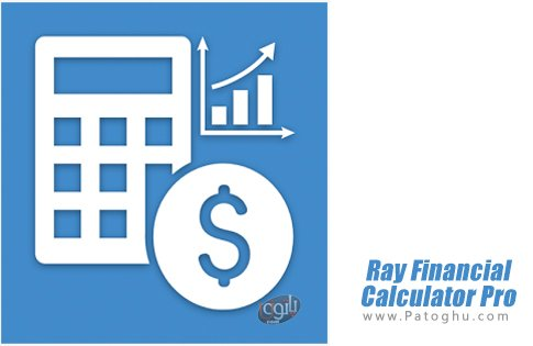 دانلود Ray Financial Calculator Pro