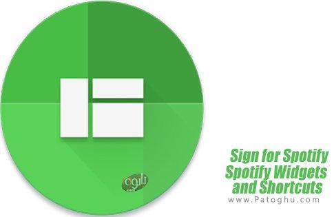 دانلود Sign for Spotify - Spotify Widgets and Shortcuts
