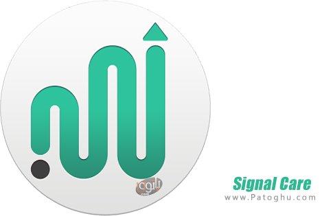 دانلود Signal Care