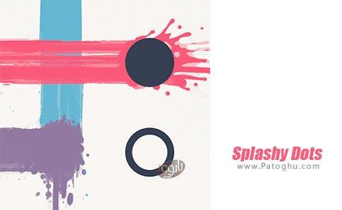 دانلود Splashy Dots برای اندروید