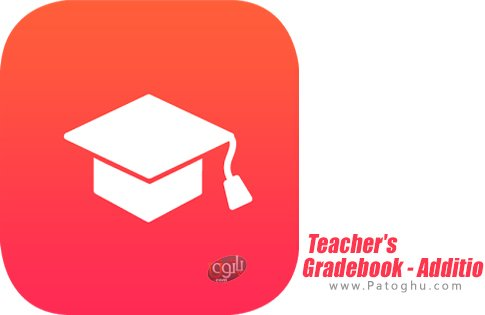 دانلود Teacher's Gradebook - Additio