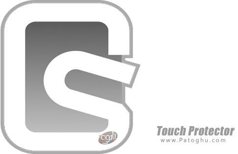 دانلود Touch Protector
