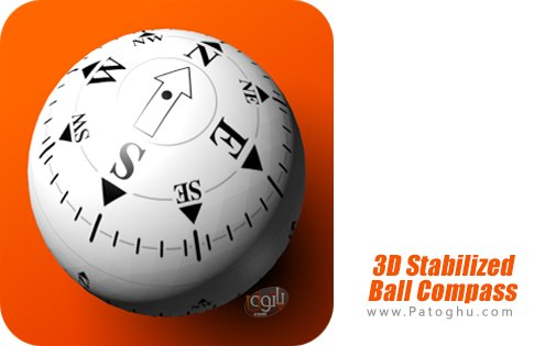 دانلود 3D Stabilized Ball Compass