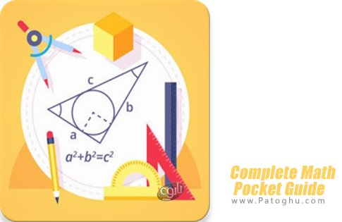 دانلود Complete Math Pocket Guide