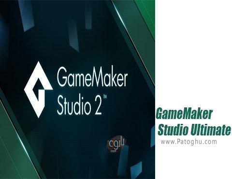 دانلود GameMaker Studio Ultimate برای ویندوز