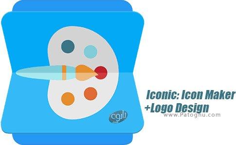 دانلود Iconic: Icon Maker + Logo Design برای اندروید
