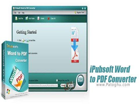 دانلود iPubsoft Word to PDF Converter برای ویندوز