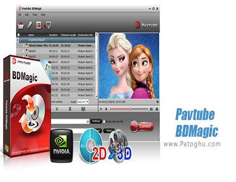دانلود Pavtube BDMagic برای ویندوز