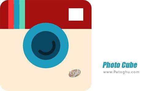دانلود Photo Cube برای ویندوز