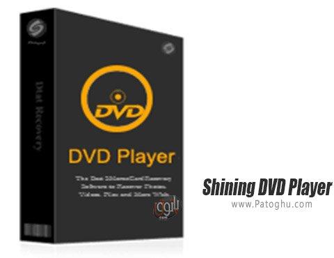 دانلودShining DVD Player برای ویندوز