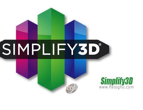 دانلود Simplify3D برای ویندوز