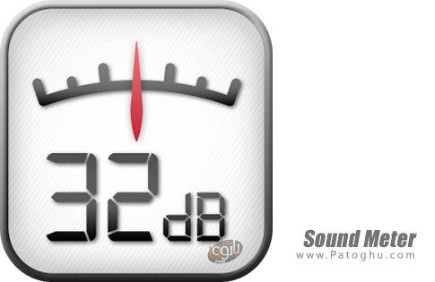 دانلود Sound Meter